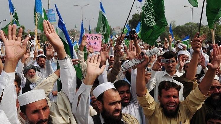 مسؤولون باكستانيون: إسلام آباد تحظر