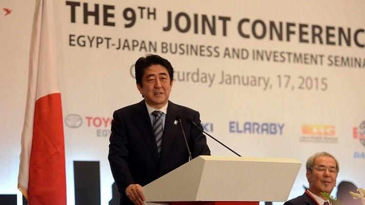 اليابان تتعهد بتقديم 200 مليون دولار لمحاربة