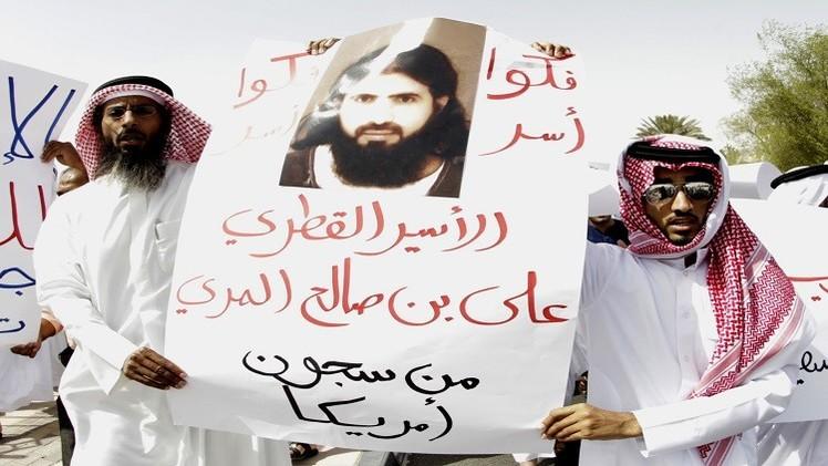 واشنطن تطلق سراح قطري له علاقة بهجمات سبتمبر 2001