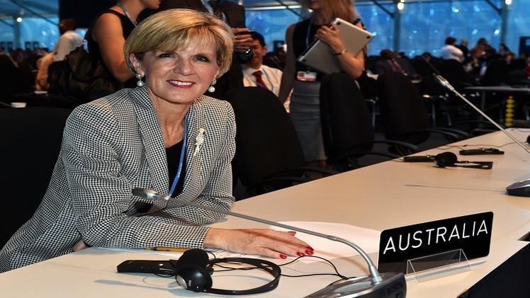 وزيرة الخارجية الأسترالية جولي بيشوب