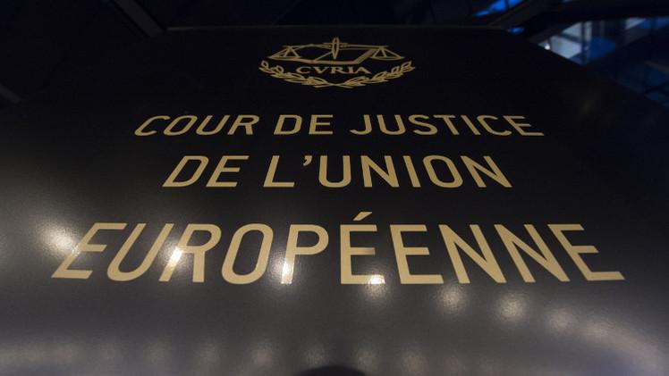 الاتحاد الأوروبي يطعن في قرار شطب حماس من قائمة المنظمات الإرهابية