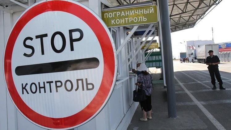موسكو: اتهامات كييف لنا بتحريك قوات عبر الحدود كذب لا يستحق الرد