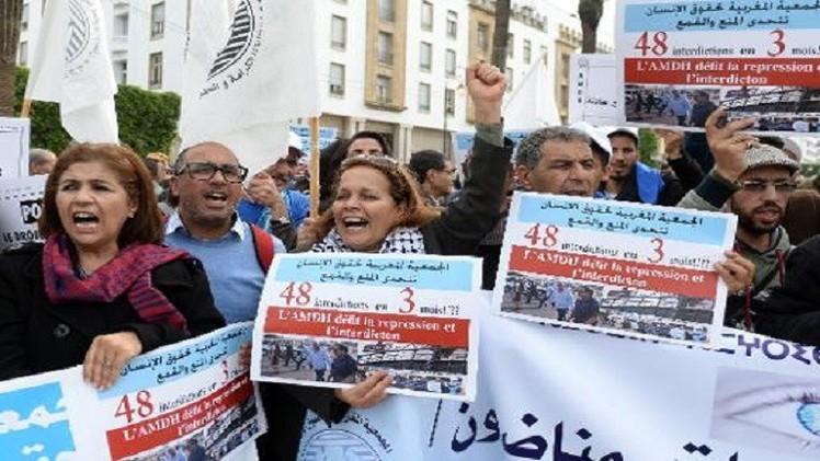 تغريم الداخلية المغربية بعد منعها أنشطة جمعية حقوقية