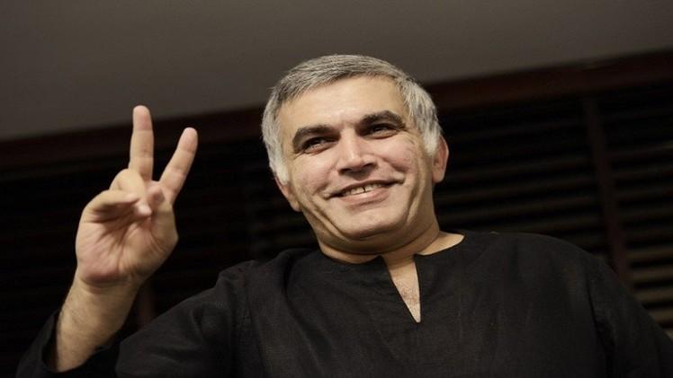 البحرين.. ستة أشهر سجنا لناشط حقوقي