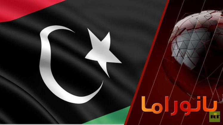 اختفاء أثر طبيب إيطالي في العاصمة الليبية طرابلس