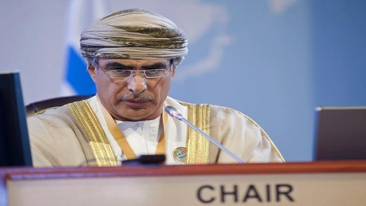 وزير النفط العماني ينتقد سياسة
