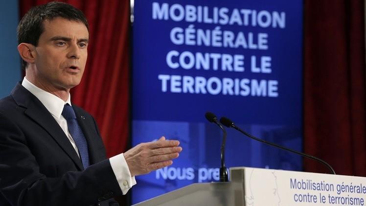 فالس : ثلاثة آلاف شخص سيخضعون لمراقبة مشددة في فرنسا