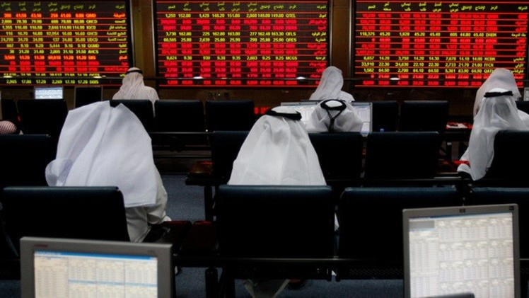 أنهت معظم أسواق الأسهم الخليجية على انخفاض تعاملاتها
