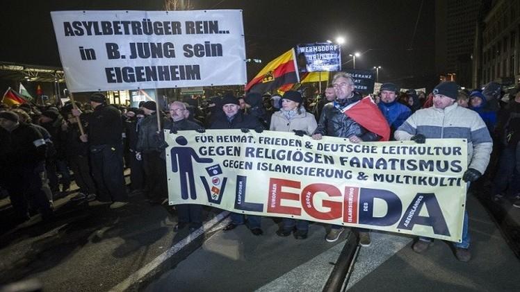 ألمانيا.. حركة