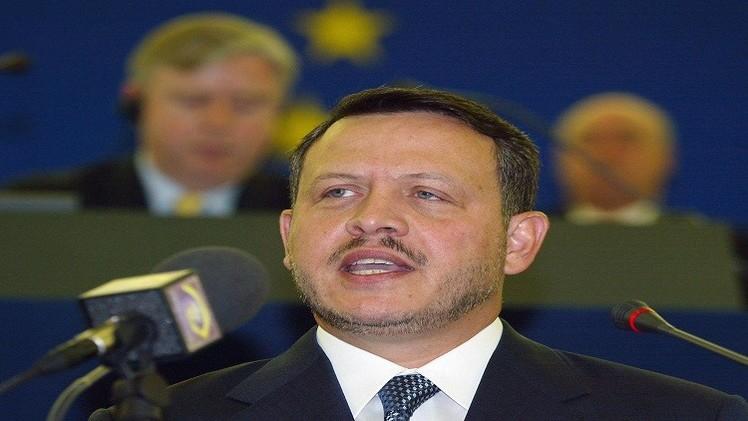 الملك عبد الله الثاني يدعو إلى تحالف عربي إسلامي للتصدي للإرهاب