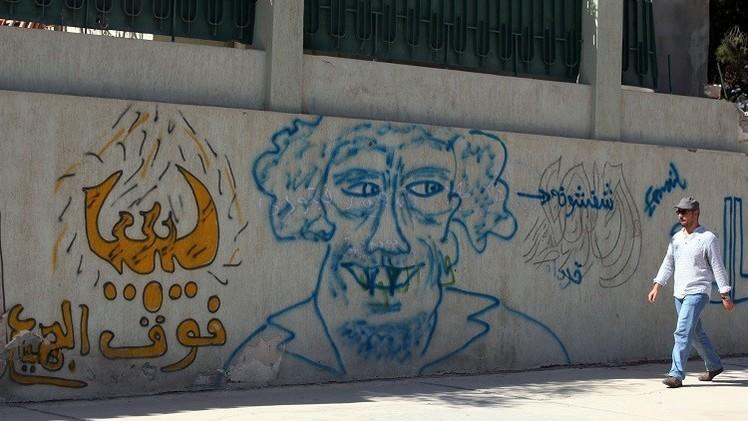 ليبيا.. اغتيال مدير أمن سرت