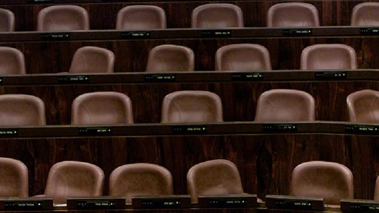 الأحزاب العربية في إسرائيل تعلن عن تشكيل قائمة مشتركة لخوض انتخابات الكنيست القادمة