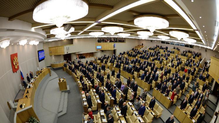 البرلمان الروسي يصادق على اتفاقية التحالف والشراكة الاستراتيجية مع أبخازيا
