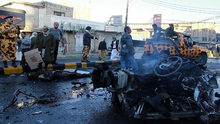 اليمن.. انفجار كبير يهز محافظة صعدة