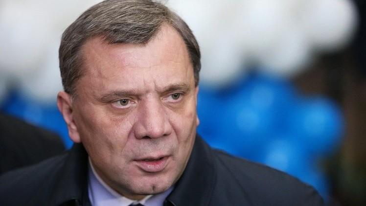 موسكو: دفعنا نحو مليار يورو مقابل