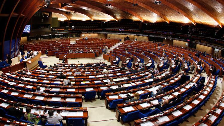 روسيا تعود الى الجمعية البرلمانية لمجلس أوروبا