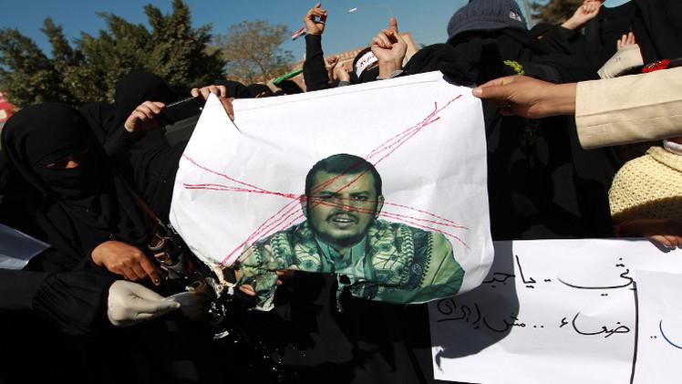 البرلمان اليمني يؤجل البت في استقالة الرئيس هادي