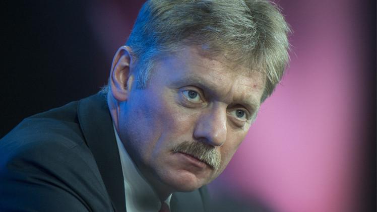 بيسكوف: ابتزاز روسيا اقتصاديا غير مجد