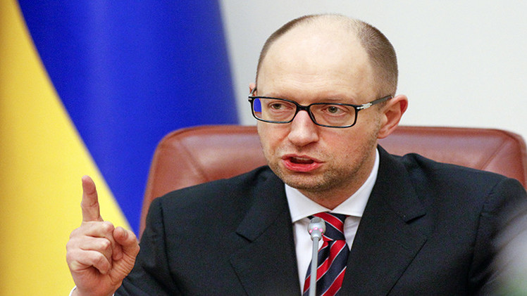 كييف تعلن حالة الطوارئ شرق أوكرانيا ورفع التأهب في كامل البلاد