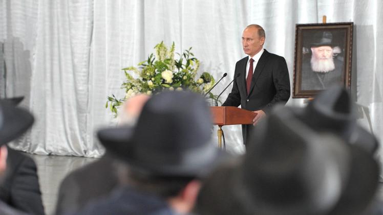 الكرملين: بوتين يزور الثلاثاء المتحف اليهودي بموسكو لإحياء ذكرى تحرير