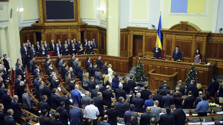البرلمان الأوكراني يعتبر روسيا