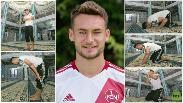 بالصور.. لاعب من فريق نورمبرغ الألماني يعتنق الإسلام