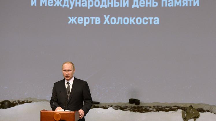 بوتين يحذر من خطر المعايير المزدوجة في التعامل مع القضايا الدولية