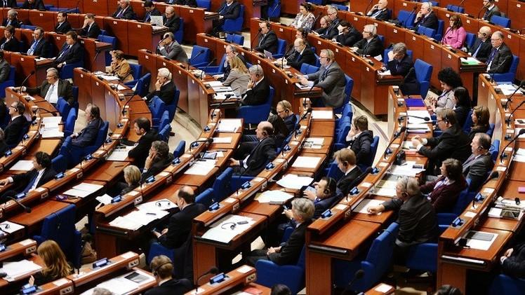 رئيس الدوما الروسي: السياسة الأمريكية