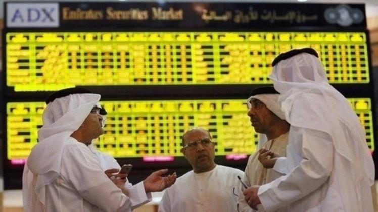 المؤشرات الخليجية تتباين خلال تداولات اليوم