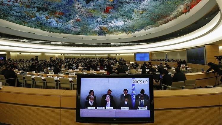 مجلس حقوق الإنسان ينتقد تركيا