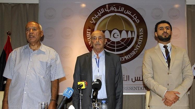مجلس النواب الليبي يطالب بضم بلاده إلى التحالف الدولي ضد الإرهاب
