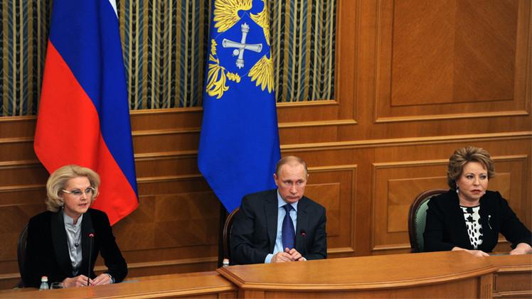 بوتين: على روسيا تهيئة الظروف للنمو الاقتصادي بنفسها