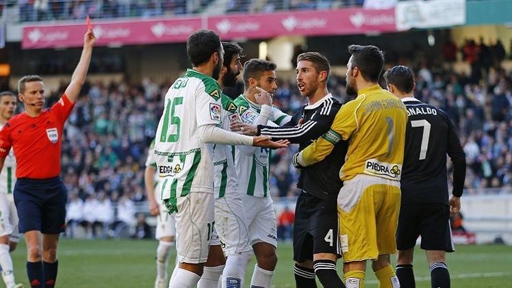 رسميا.. إيقاف رونالدو مباراتين بسبب اعتدائه على أديمار