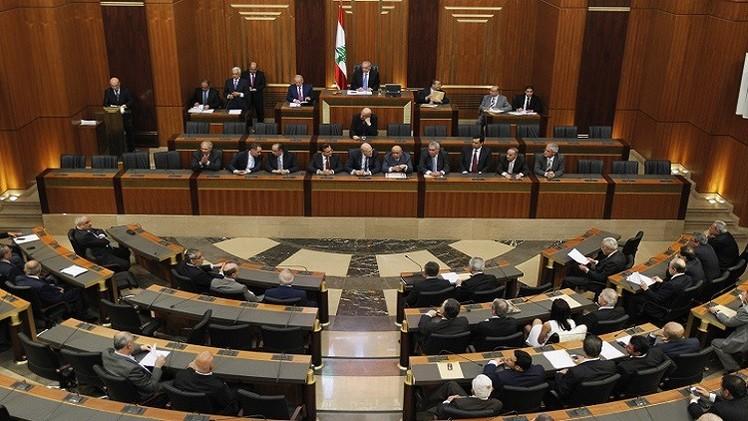 البرلمان اللبناني يفشل للمرة 18 في انتخاب رئيس الجمهورية