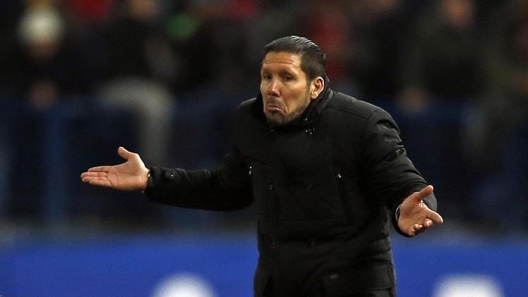 دييغو فخور بلاعبيه رغم الهزيمة أمام برشلونة