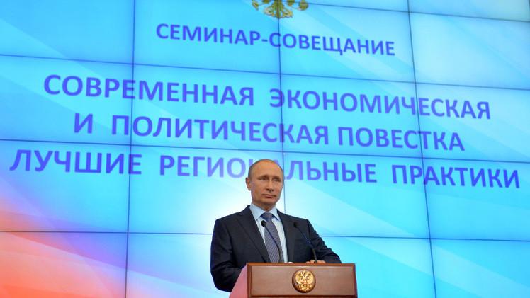 بوتين يدعو إلى مواجهة محاولات تشويه تاريخ الحرب العالمية الثانية