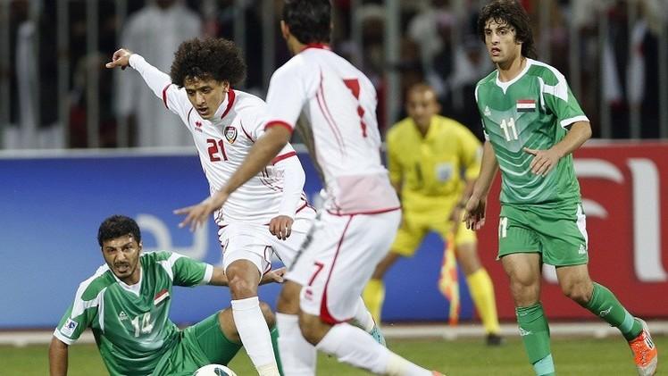 كأس آسيا .. العراق والإمارت في لقاء