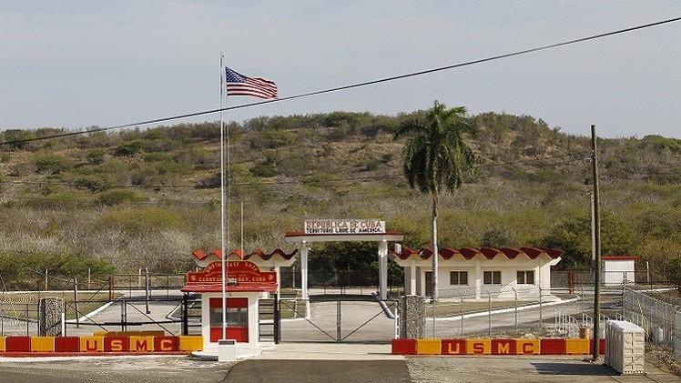 الولايات المتحدة ترفض تسليم غوانتانامو لكوبا