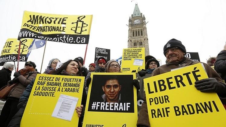 تأجيل تنفيذ حكم الجلد بالمدون السعودي رائف بدوي