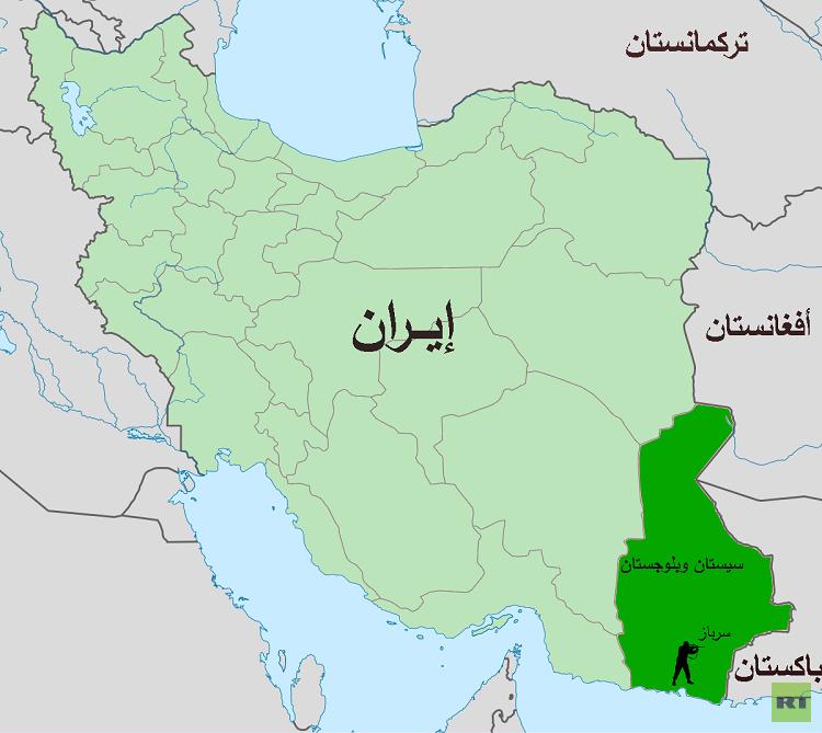 مقتل شخصين في هجوم جنوب شرق إيران