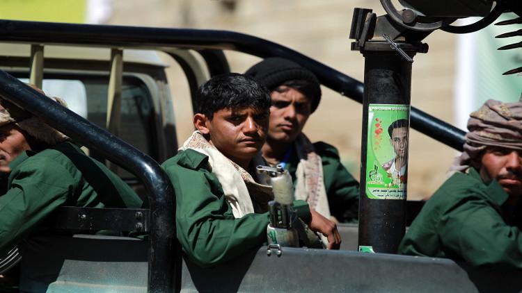 الحوثيون يرفضون تقسيم اليمن لأقاليم فدرالية