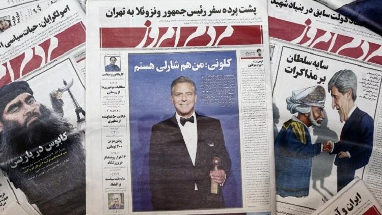 حظر صحيفة إيرانية بسبب شعار