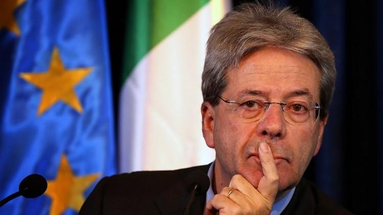 المفوضية الأوروبية تؤيد سحب جوازات السفر الخارجية من الأوروبيين الساعين إلى