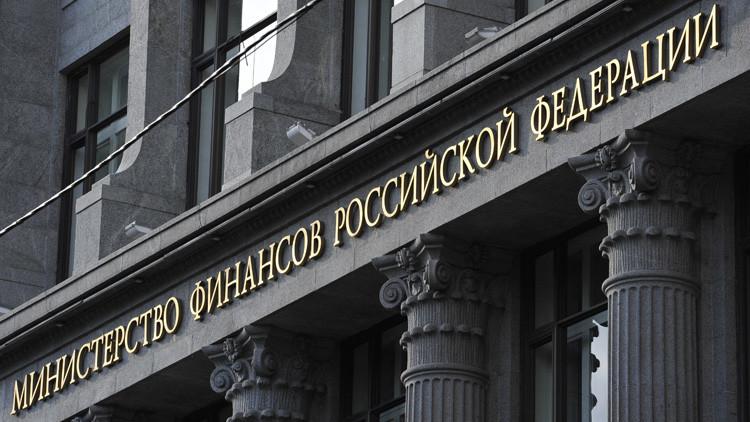 الحكومة الروسية تنشر خطة مواجهة الأزمة الاقتصادية