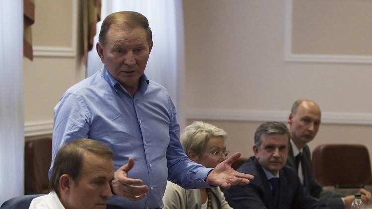 فشل لقاء مجموعة الاتصال بشأن أوكرانيا في مينسك