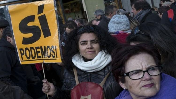 مظاهرات في شوراع إسبانيا مناهضة لسياسة التقشف