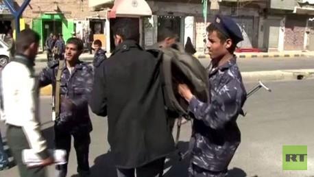 الحوثيون يفرقون مظاهرات ضدهم في صنعاء