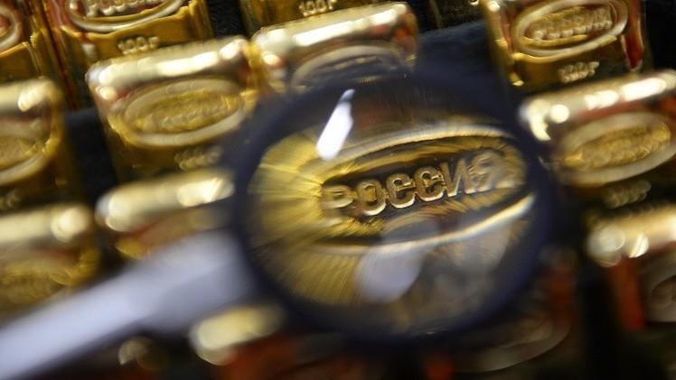 روسيا تشتري ثلث الذهب العالمي