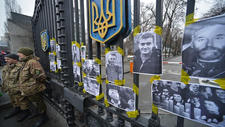 أوكرانيا.. مئات الجنود يطالبون بوروشينكو بالاستقالة