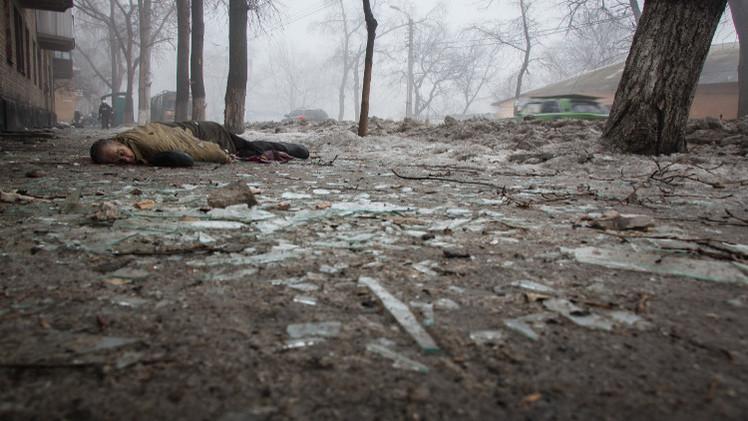 الخارجية الأمريكية: واشنطن لا تستبعد تزويد كييف بالأسلحة